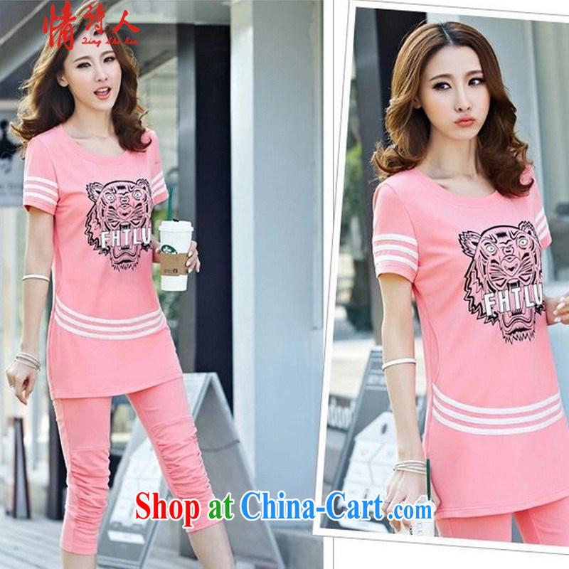 and poet, long, sports wear leisure wears female sports wear sports wear B 8366 pink XXXL