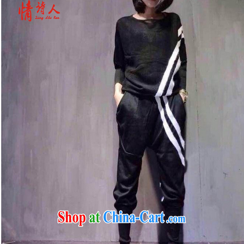 Poet and stylish big spell, grid knitting bat sleeves trousers sport and leisure knitting Kit jm 54,085 white are code