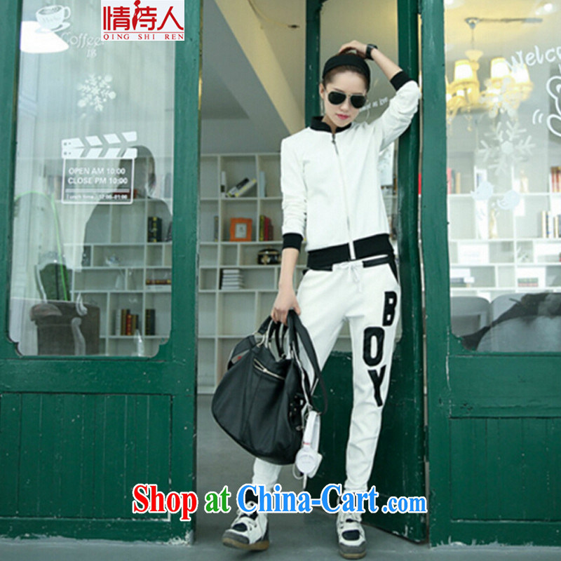 and poet 2015 sweater girl, casual clothes and stylish large code package loose motion graphics thin coat T110 white 2-Piece XXL code (125 - 135 ) jack