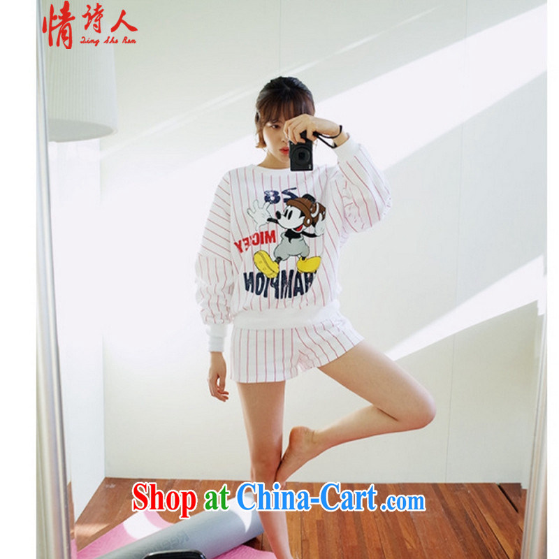 Poet and 2015 new female streaks, and sweater shorts sport and leisure suite F 8613 blue-gray stripe code