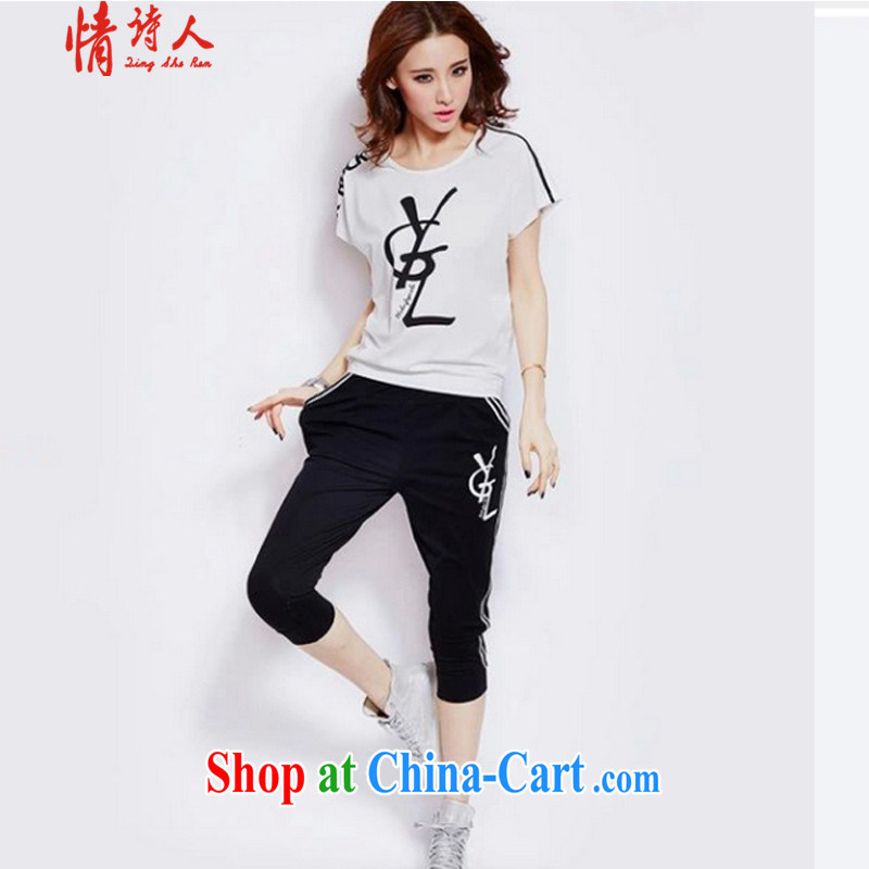 Poet and 2015 new Korean short-sleeved sport and leisure package the code loose 7 pants F 2543 white XXXL