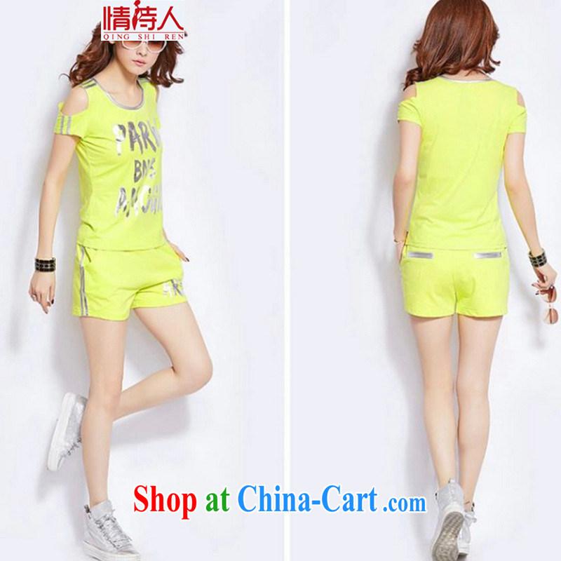 Poet and 2015 new Korean bare shoulders short-sleeve Sport Kits girls summer shorts Leisure package J 1191 light yellow XXL