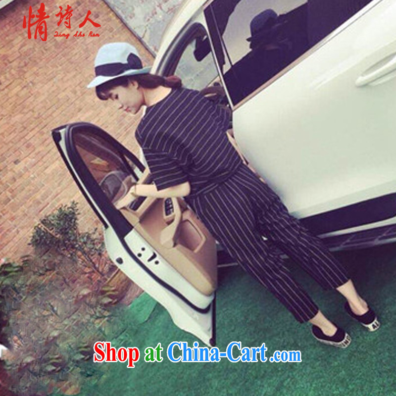 and poet 2015 European site style kit female Korean fan stylish striped short T-shirt striped pants FF 9109 black are code