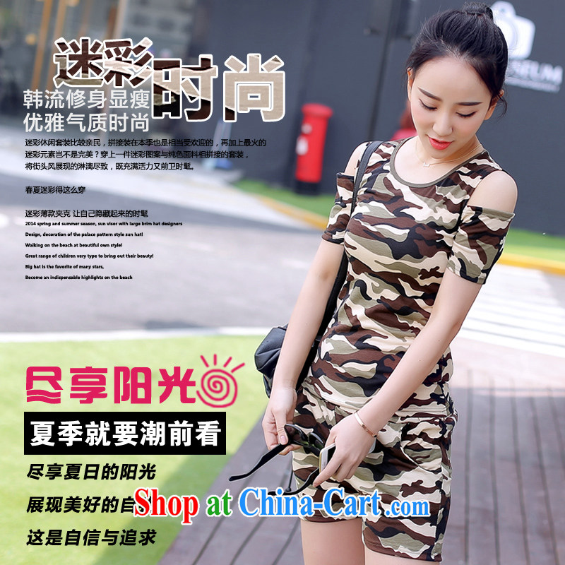 2015 camouflage beauty graphics thin sweet Korean stylish package 912 army green are code