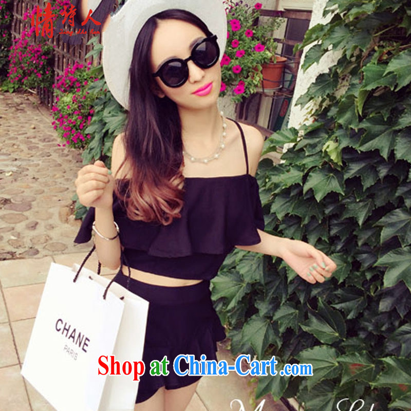 and poet 2015 Korean Fashion Sense Leakage shoulder a collared T-shirt flouncing high waist skirt, trouser press kit F 5048 black, code, and poet (QING SHI REN), online shopping
