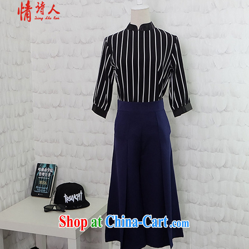 and poet 2015 Leisure package and stylish stripes Wide Leg pants name Yuan small fragrant wind Kit G 9032 black XXL