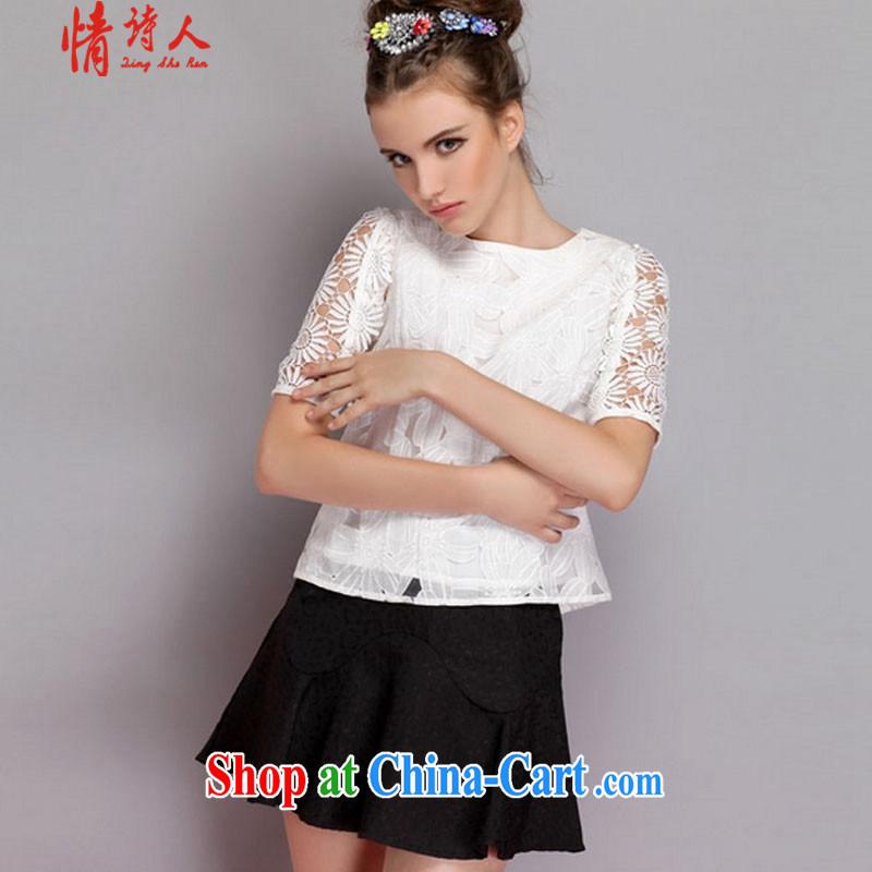 Poet and 2015 new women lace shirt 7 sleeveless jacquard A field Trouser press kit B 8055 white T-shirt + black pants XL