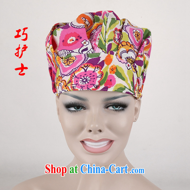 Nurses are shaggy cap cotton stamp female nurses cap beauty therapist cap textile working cap 5 colorful