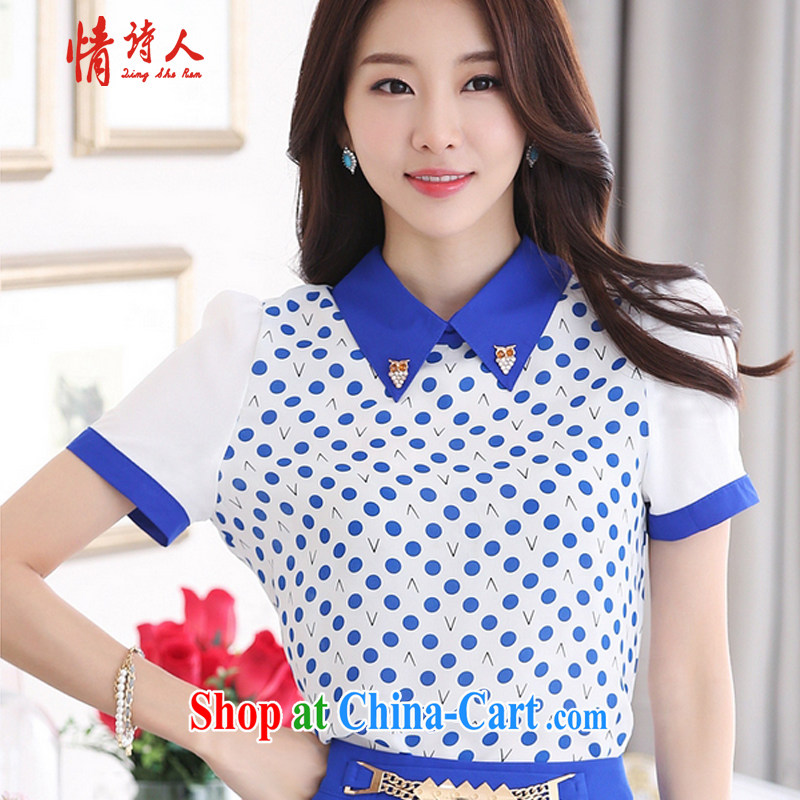 and poet 2015 summer new Korean version snow woven wave point stamp duty short-sleeved snow woven shirts women s 5892 blue XXL
