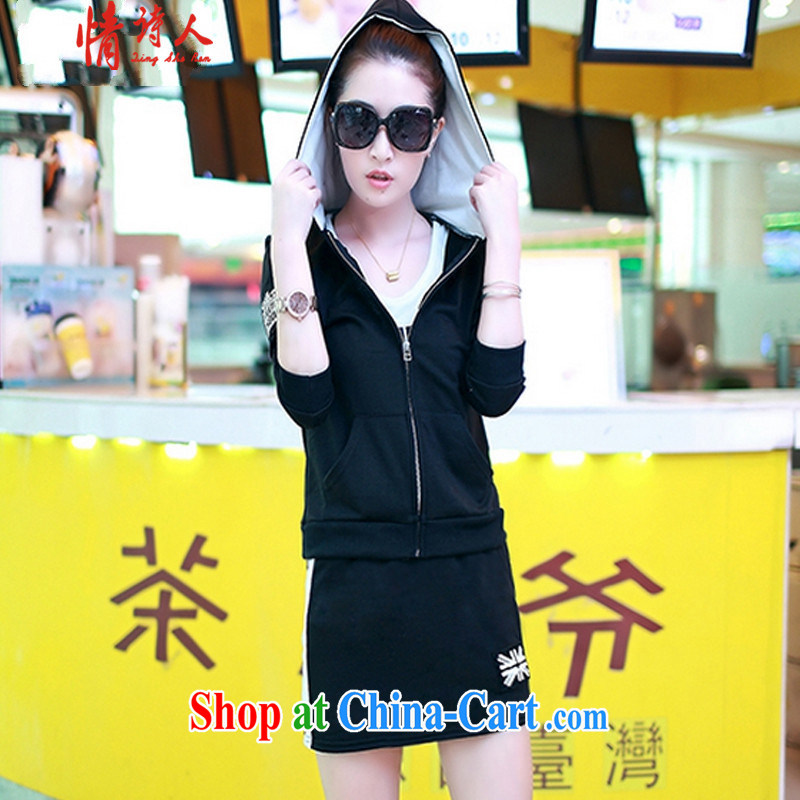 and poet 2015 long-sleeved small jacket girls shorts skirts beauty Korean sport and leisure package T 9154 black two-piece XXL _recommendations 120 jack - 130 jack