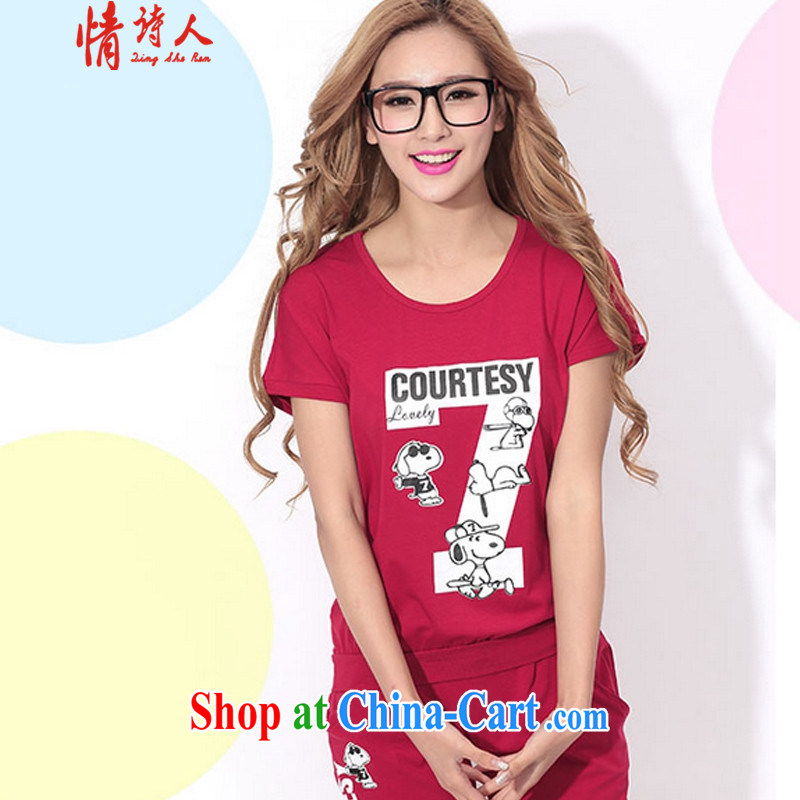 Poet, summer 2015 new t-shirt with short sleeves 7 pants stylish Leisure package the code women 6850 J maroon XXL