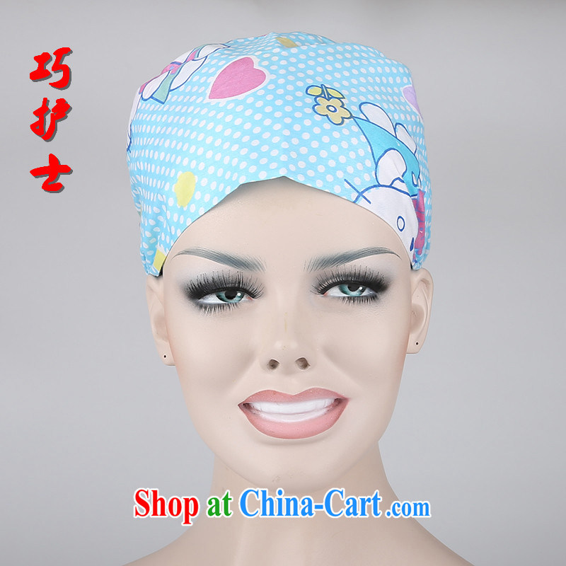 Nurses are cotton stamp surgical cap and nurses beauty therapists work cap technicians cap anesthesiologist cap obstetric and gynecological spend cap cartoon CAT