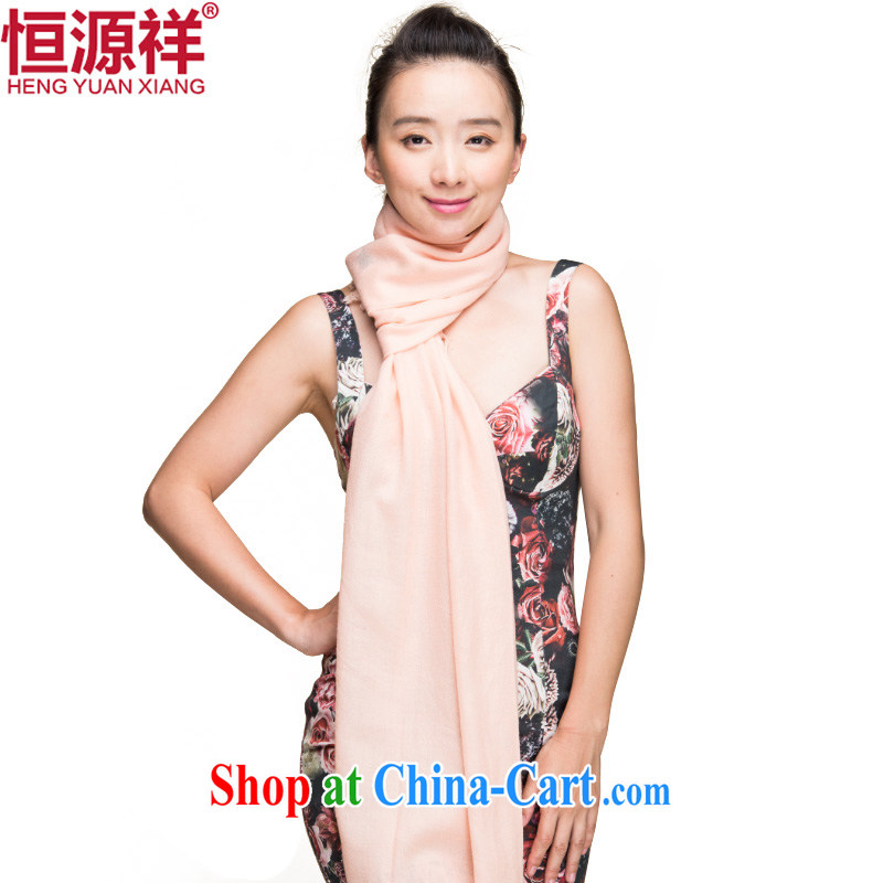 HANG SENG Yuen Cheung-solid-colored, woolen scarf scarf with two solid colors, ultra-large wool girls scarf summer air-conditioned rooms warm shawl X 5#